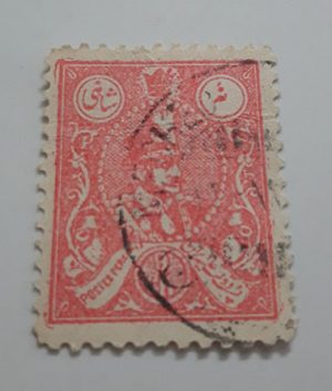 Collectible Iranian stamp 9 Shah Reza Reza Shah-aqj