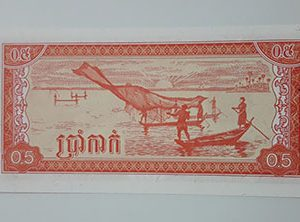 Rare collectible foreign banknotes of Cambodia, 1979-jau