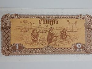 A beautiful and rare collection of foreign banknotes from Cambodia in 1979-kau