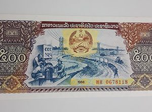 Collectible foreign banknote of the beautiful design of Laos in 1988-aul