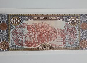 Collectible foreign banknote of the beautiful design of Laos in 1988-lau
