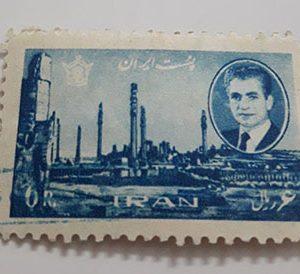 Iranian stamp of the twelfth postal series of Mohammad Reza Shah Esfand 1344-aqk