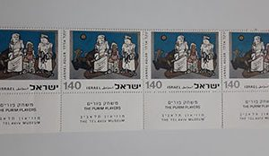 Rare collection stamp sheet of the Occupying Israel (price per stamp)-auc