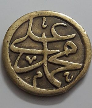 Collectible Iranian coins commemorating Mohammad and Ali-aum