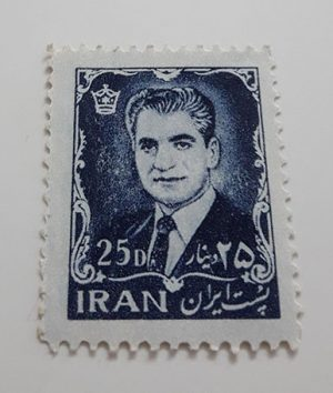 Iranian stamp of the 11th postal series of Mohammad Reza Shah 25 dinars-aqz