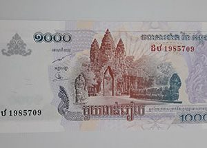 Collectible foreign banknotes of Cambodia in 2007-yai