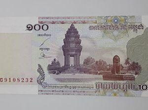 Collectible foreign banknotes of Cambodia, 2001-ais