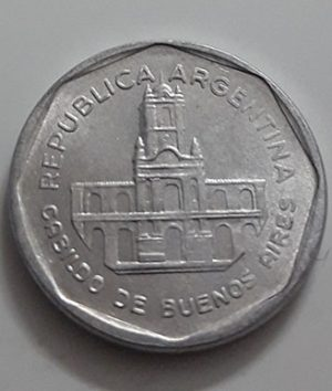 Collectible foreign currency of Argentina, unit 1, 1989-hai