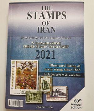 Handbook of Iranian stamps of 1400-aqc