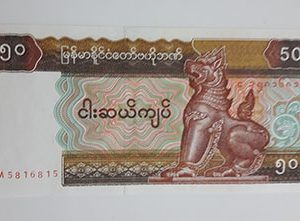 Collectible foreign banknotes of Burma-ail