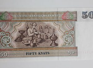 Collectible foreign banknotes of Burma-lai