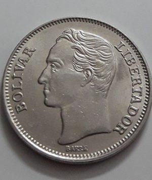 Venezuela Collectible Foreign Coin Unit 1 1989-aib