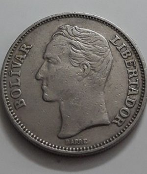 Collectible foreign coins of the beautiful design of Venezuela in 1967-ain