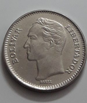 Collectible foreign coin of the beautiful design of Venezuela in 1990-aim