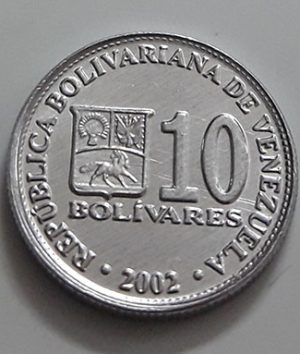 Collectible foreign coins, beautiful design of Venezuela, 2002-qao