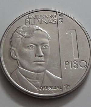 Collectible foreign coin of the rare type of Philippines, unit 1, 2018-aou