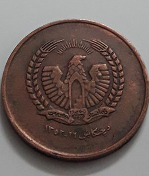 Rare collectible foreign coins of Afghanistan, unit 50-iao