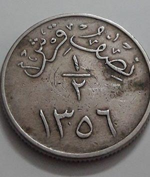Collectible foreign coin of rare brigade 1/2 qars of Saudi Arabia-aos