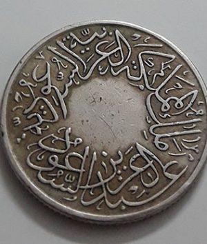 Collectible foreign coin of rare brigade 1/2 qars of Saudi Arabia-sao