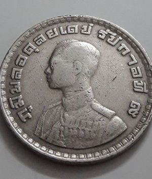 Old Thai collectible coins-aof