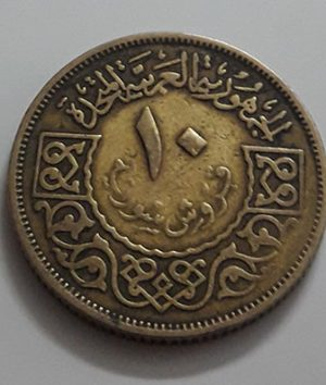 Collectible foreign coins of ancient Syria in 1960-hao