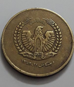 Rare collectible foreign coins of Afghanistan, Unit 25-lao