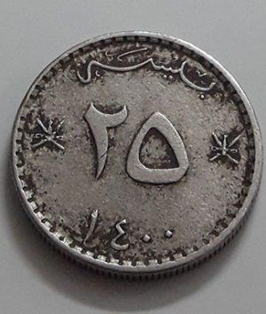 Oman collectible foreign coins, unit 25-aov