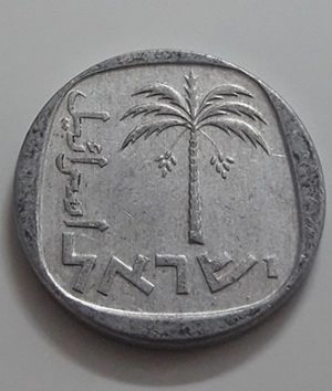 Collectible foreign coins of the occupying country of Israel-aqm