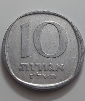 Collectible foreign coins of the occupying country of Israel-maq