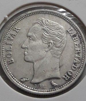 Collectible silver coin of Venezuela in 1960-apr