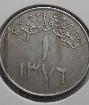 Collectible foreign coins of Saudi Arabia, unit 1-apt