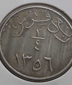 Collectible foreign quarter coin of Saudi Arabia-apy