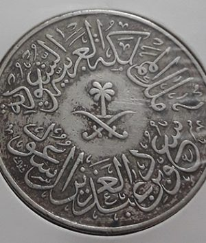 Saudi Arabia Collectible Foreign Coin Unit 4-uap
