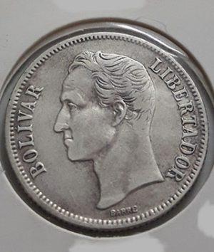 1954 Venezuelan Collectible Silver Foreign Coin-api