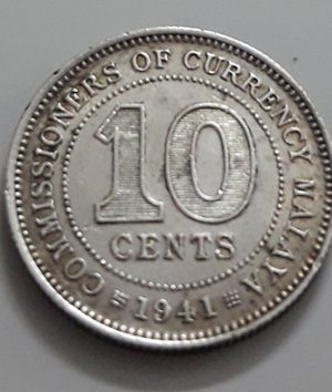 Collectible 10 cent silver silver coin of the British colony of King George VI in 1941-jap