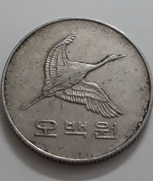 Collectible foreign coins of beautiful design of South Korea in 2000-awe