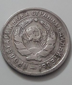 Collectible foreign coin of Russia, unit 10, 1933-qaf