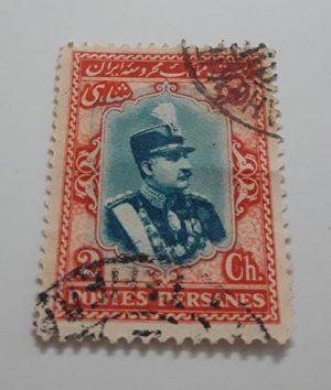 Iranian stamp of Reza Shah Pahlavi coronation series from 1308 to 1309-aws