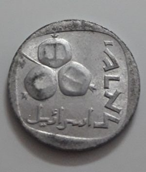 Collectible foreign coins of the beautiful design of the occupying country of Israel-awf
