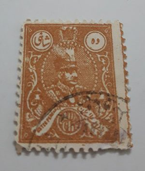 The first series of Iranian stamps with the image of Reza Shah 10 Shahi in 1305-awh