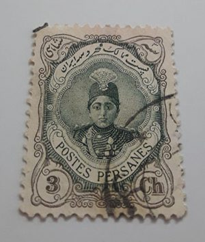 The first series of Iranian stamps with the image of Ahmad Shah known as Ahmadi Kuchak 3 Shahi-awj