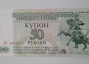 Foreign design beautiful banknotes printed in 1993-awz
