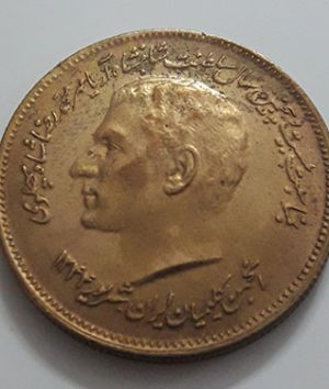 A very rare and valuable Iranian coin of the Kelimian Association in 1344-awv