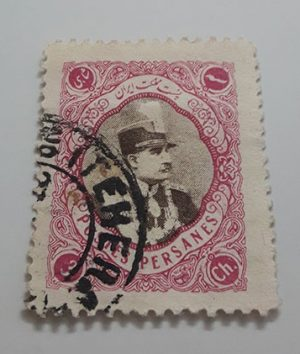 Collectible Iranian stamp of Reza Shah 3 Shahi series from 1310 to 1311-awn