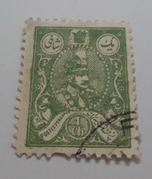 Collectible Iranian stamp of the first series with the image of Reza Shah 1 Shahi in 1305-awm