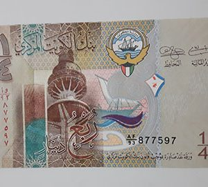 Collectible foreign banknotes 1/4 dinar of Kuwait, new type-aew
