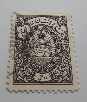 Collectible Iranian stamp of 50 government dinars Reza Shah-aei