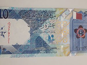Collectible foreign banknote with a beautiful design of 10 Rials in Qatar-aed