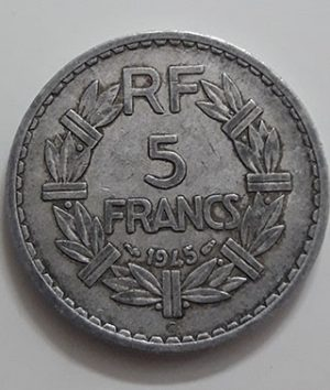Collectible foreign coins of the beautiful design of France in 1945-hae