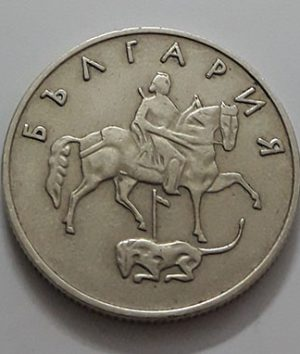 Collectible foreign coin of Bulgaria, unit 50, 1999-aqv